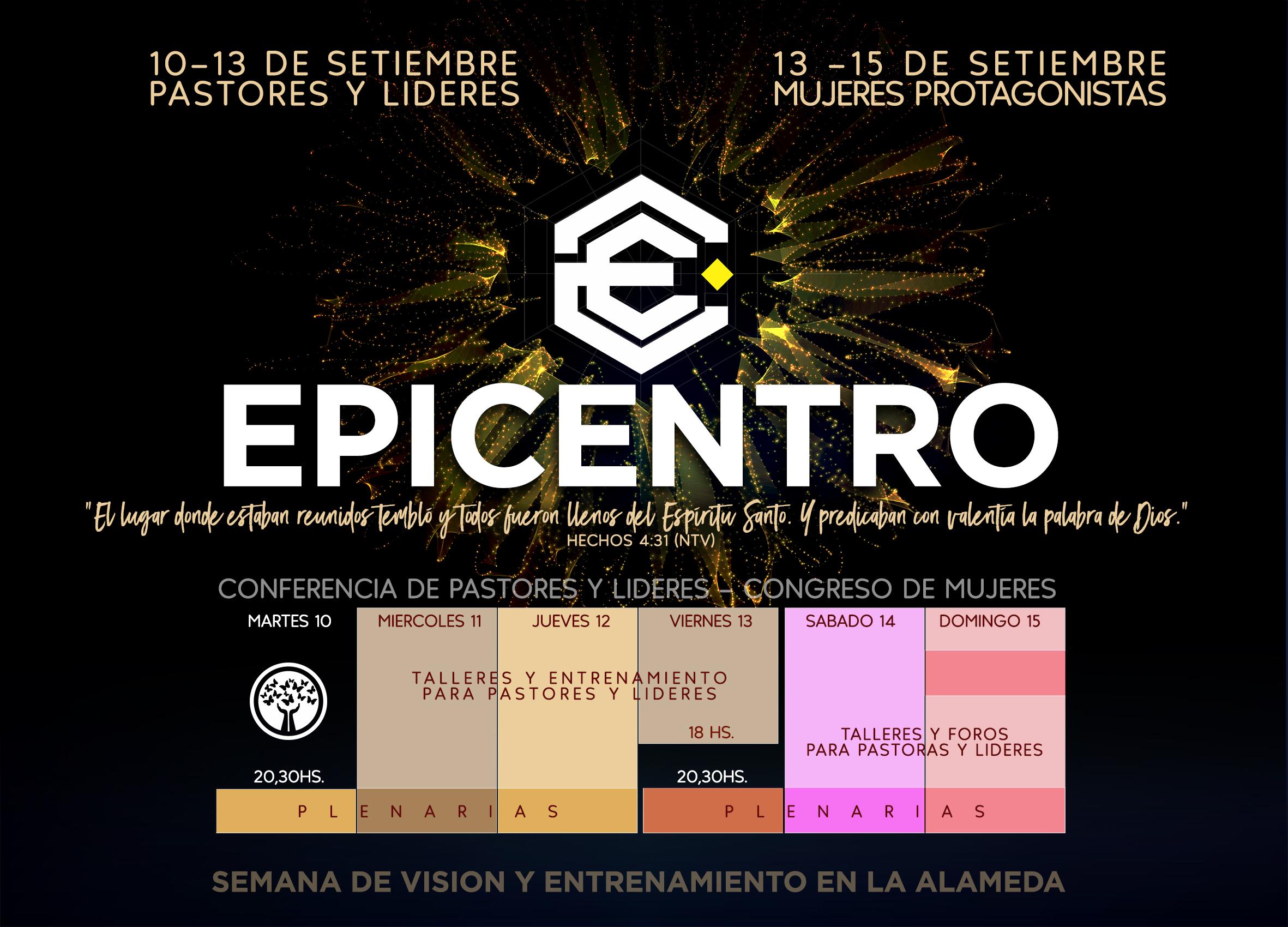 EPICENTRO 2019 SML
